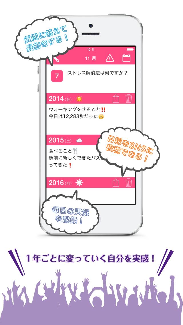 qad_screenshot_1