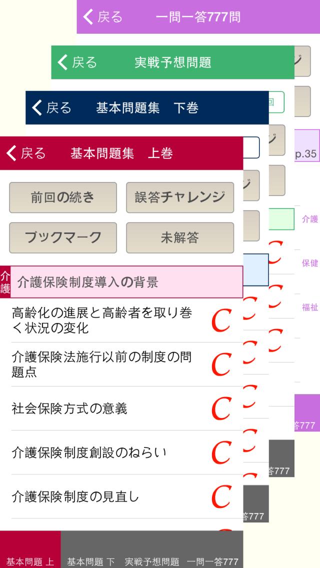 cm15_screenshot_2