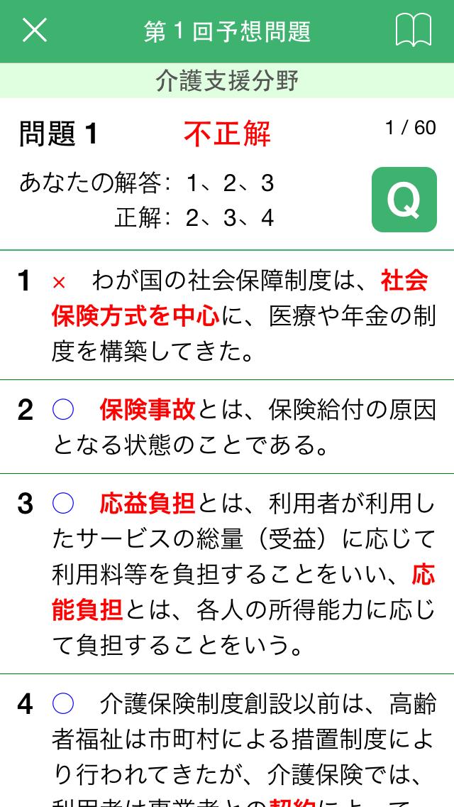 cm15_screenshot_5