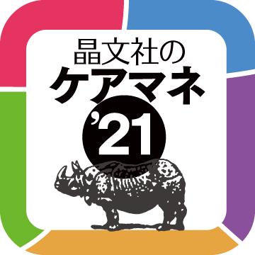 app_icon_21
